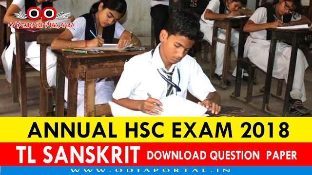 "Odisha HSC Exam 2018 ""TLS (Sanskrit)"" - Objective (PART-I) Question Paper PDF"