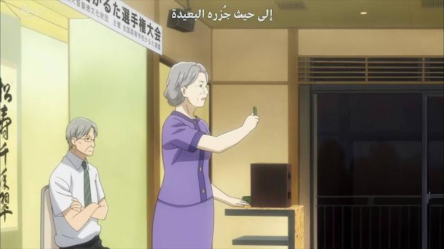 انمى Chihayafuru الموسم الثانى BluRay مترجم أونلاين كامل تحميل و مشاهدة