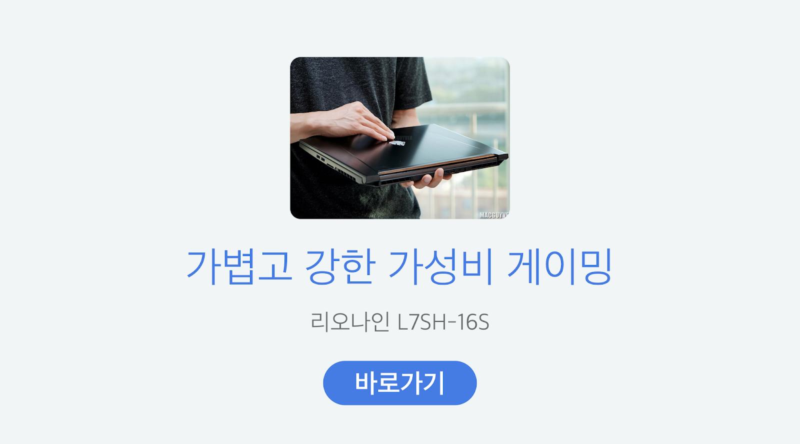 http://m.jooyonshop.co.kr/goods/view?no=98