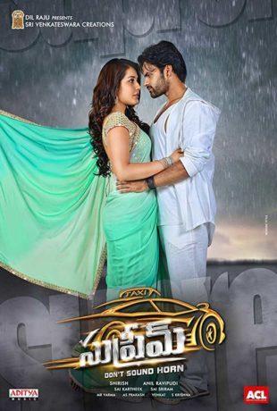 Supreme 2016 Hindi Dubbed Movie Download HDRip 720p