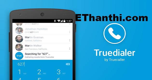 ஸ்மார்ட் போனில் ட்ரூ காலர் அறிந்து கொள்ள | True Caller to know the smart phone !
