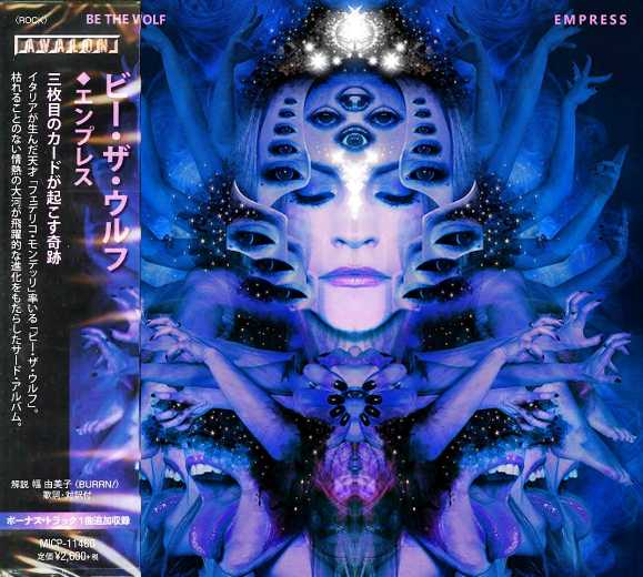 BE THE WOLF - Empress [Japan Edition +1] (2018) full