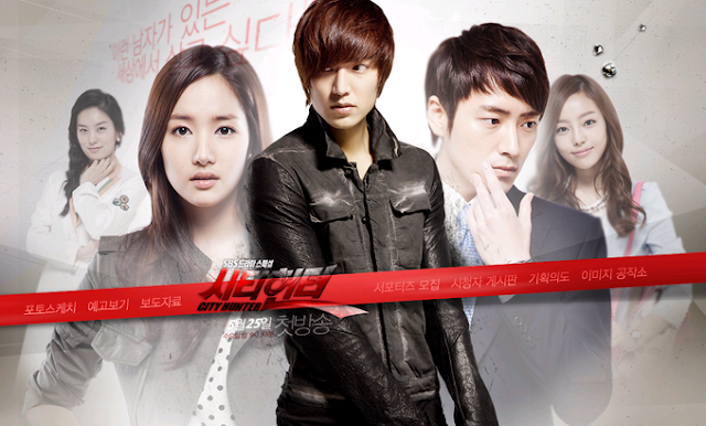 Download City Hunter - Original Soundtrack (OST)