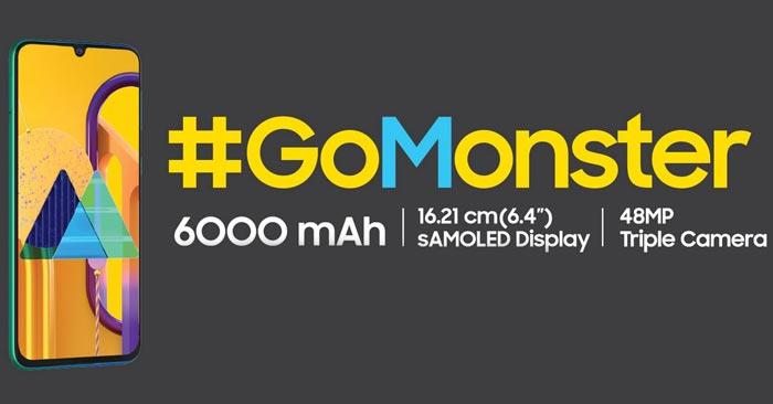 Samsung Galaxy M30s Fitur