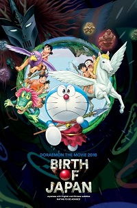 Watch Doraemon the Movie: Nobita and the Birth of Japan 2016 Online Free in HD
