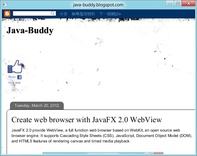 Java-Buddy: Create custom browser class to embed WebView