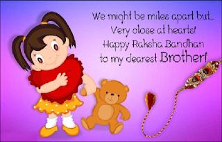 Happy Rakhi My Dear Sis Poem