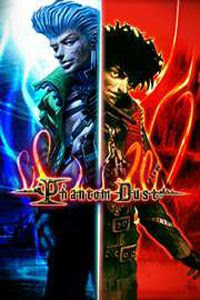 Phantom Dust Game Logo