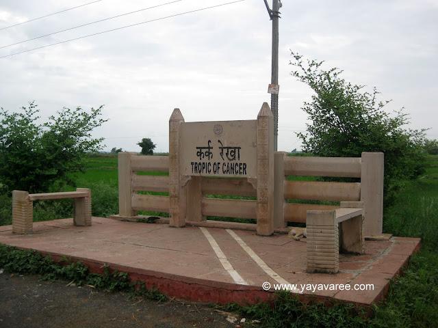 भोपाल विदिशा राजमार्ग से गुज़रती कर्क रेखा, Tropic of Cancer passing near Bhopal