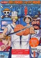 One Piece Season 7 Episode 196-228 MP4 Subtitle Indonesia