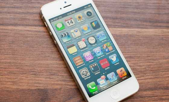 Mobile Phone Tips - Hоw tо Put Your Apps оn Yоur іPhоnе
