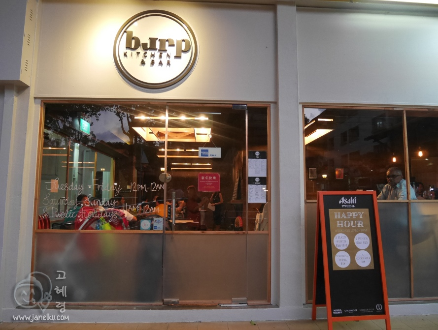 Burp Kitchen & Bar: Chilling Out in Bedok