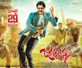 Sunil Jakkanna Movie Release Posters