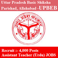 Uttar Pradesh Basic Shiksha Parishad, UPBEB, freejobalert, Sarkari Naukri, UPBEB Answer Key, Answer Key, upbeb logo