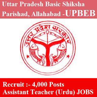 Uttar Pradesh Basic Shiksha Parishad, UPBEB, Assistant Teacher, Urdu Teacher, Graduation, UP, Uttar Pradesh, freejobalert, Sarkari Naukri, Latest Jobs, upbeb logo