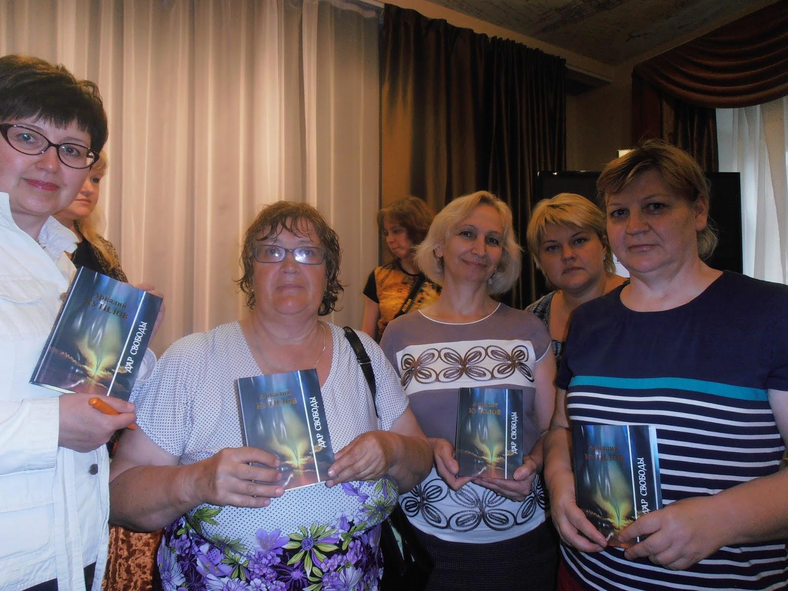 акциия подари книгу библиотеке презентация