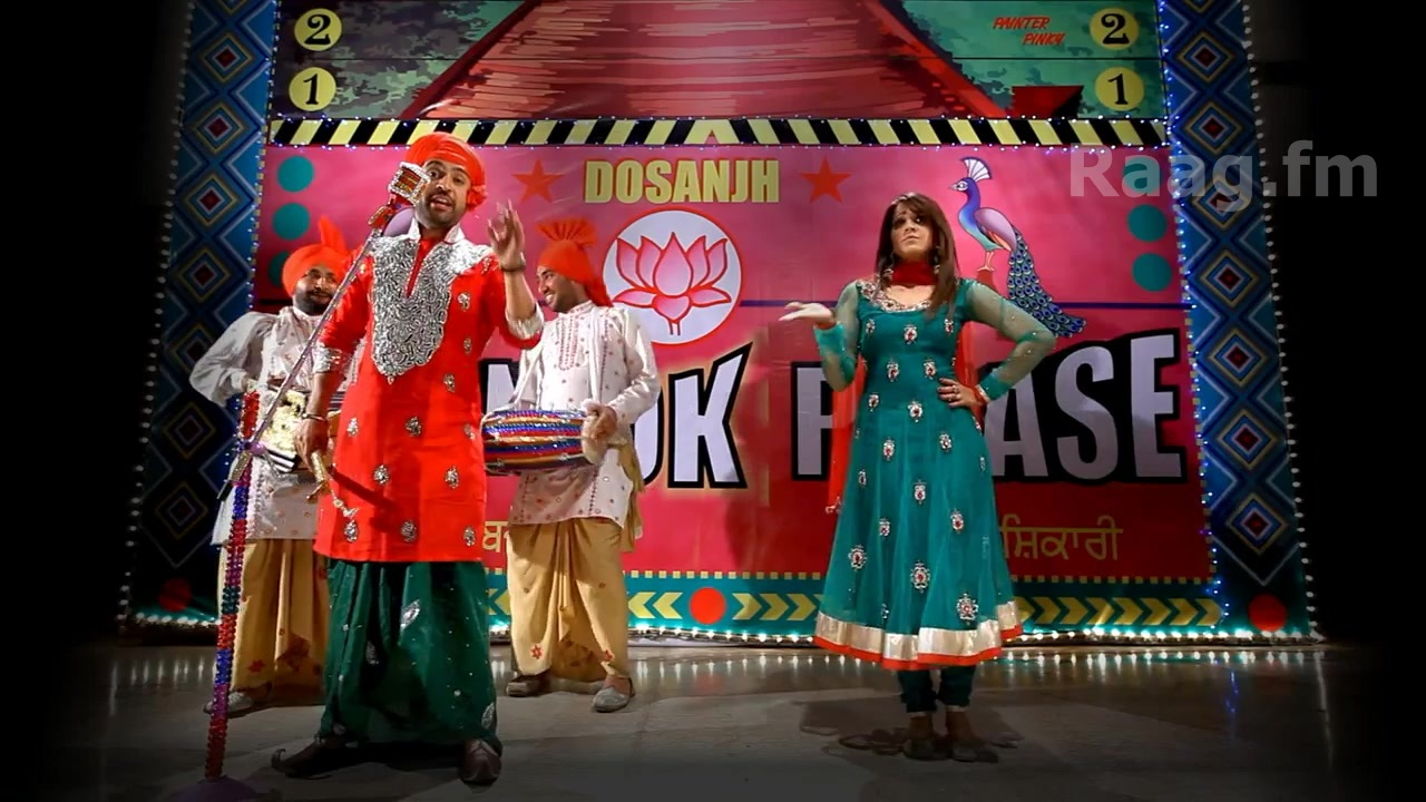 Diljit Dosanjh - JungleKey.in Image #200