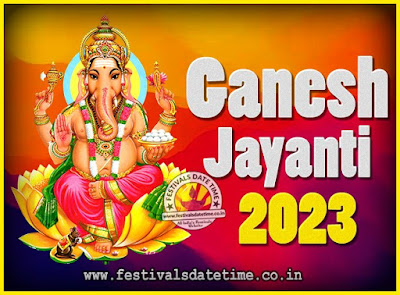 2023 Ganesh Jayanti Puja Date & Time, 2023 Ganesh Jayanti Calendar