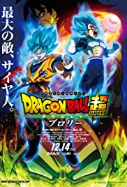Watch Dragon Ball Super: Broly Online Free 2018 Putlocker