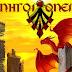 Κυνηγοί Ονείρων - «Ένα τραγούδι από τον τόπο μου»