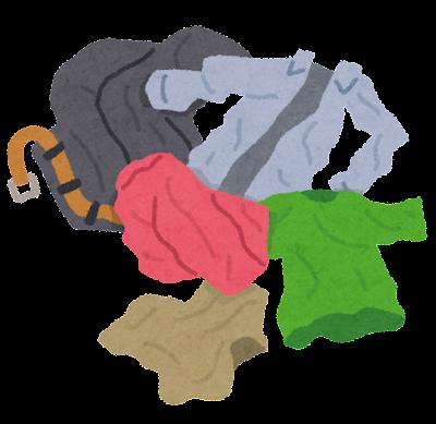 脱ぎっぱなしの服のイラスト