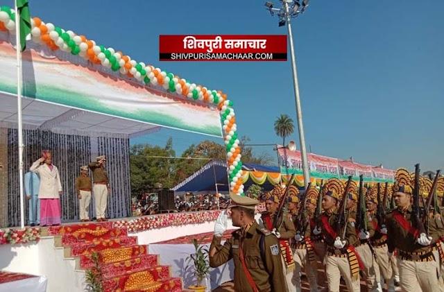 आन-वान-शान के साथ कलेक्टर अनुग्रह पी ने फहराया तिरंगा | Shivpuri News