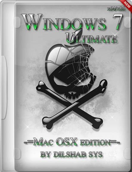 7 Mac Brushes Every Girl Needs To Look Like A Celebrity: Windows 7 Ultimate SP1 Mac Osx Edition