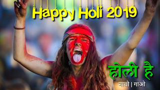 Holi 2019 & happy holi quotes