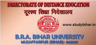 BRA Bihar University : Result : Marks Sheet