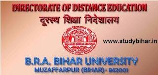 BRA Bihar University : Result : Marks Sheet