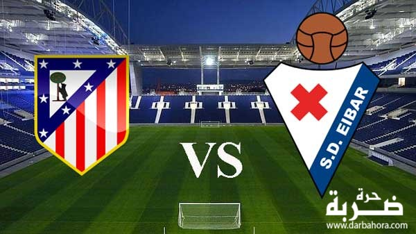 نتيجة مباراة اتلتيكو مدريد وايبار اليوم 6-5-2017 في الدوري الاسباني