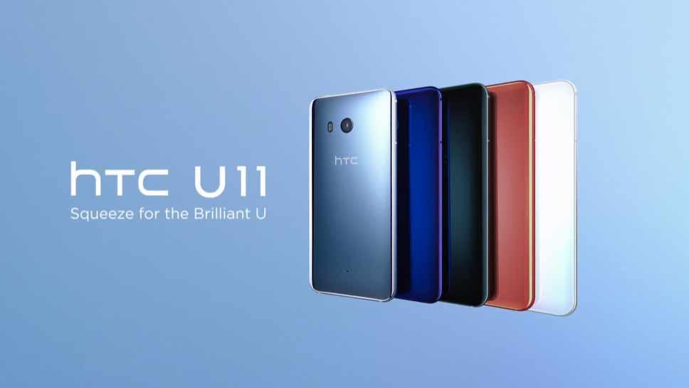 HTC o U11, um Smartphone Espremível DA HTC
