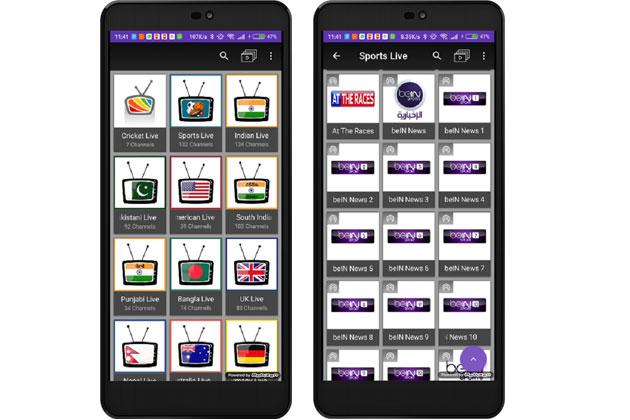 تحميل تطبيق POCKET TV النسخة النادرة لمشاهدة جميع القنوات المشفرة على اجهزة الاندرويد