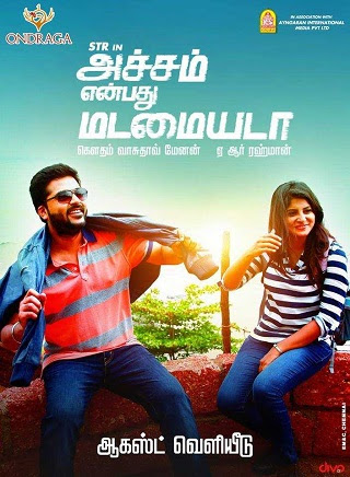 Poster Of Achcham Yenbadhu Madamaiyada In Dual Audio Hindi Tamil 300MB Compressed Small Size Pc Movie Free Download Only At worldfree4u.com