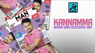 Kannamma | Behind some successful Men | Black Sheep