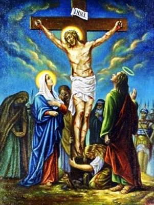 Viacrucis 12 - Jesus Muere En La Cruz