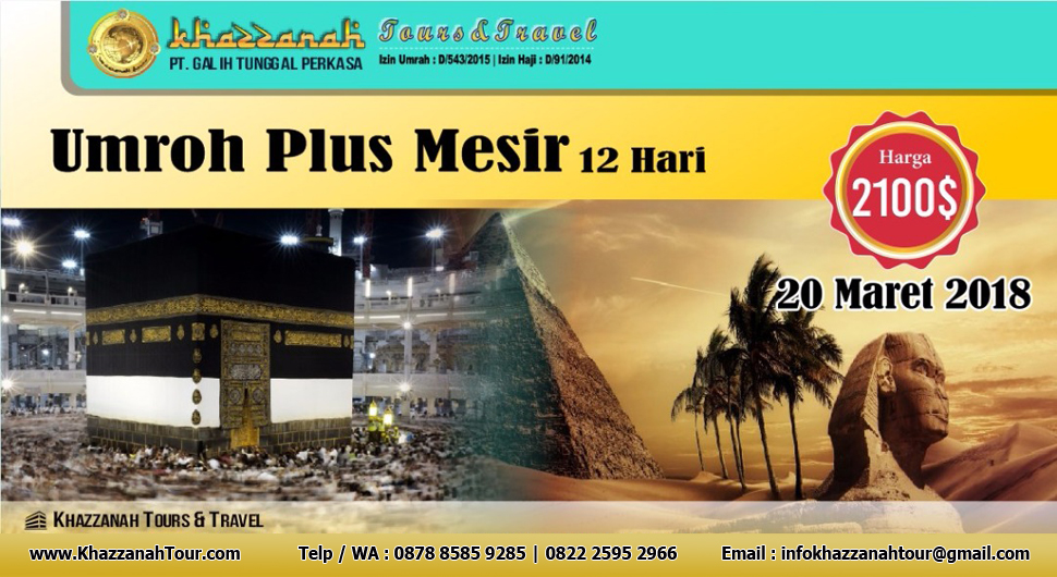Khazzanah Tours Umroh Plus Mesir