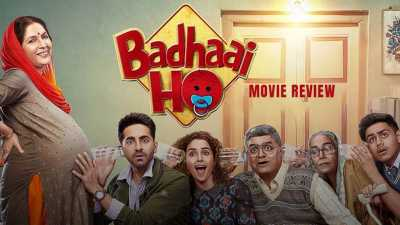 Badhaai Ho (2018) Full Movie Download DVDSr