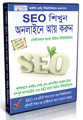SEO Bangla Video Tutorial By IT Bari