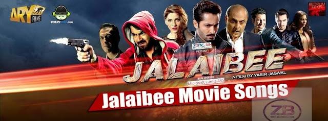 Jalaibee 2015 Full Movie HD Download DVDrip
