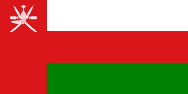 bendera-negara-oman