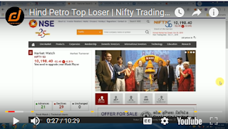 Hind Petro Top Loser | Nifty Trading Today | Share Market in Tamil