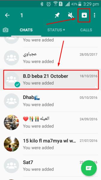 طريقة إخفاء محادثات الواتساب WhatsAP