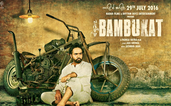 Complete cast and crew of Bambukat  (2016) Punjabi movie wiki, poster, Trailer, music list - Ammy Virk and  Binnu Dhillon, Movie release date 29 July, 2016