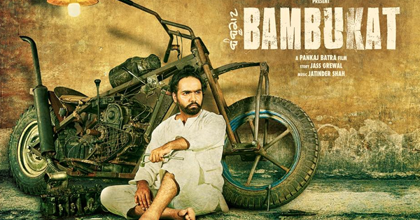 Kalank Full Cast Crew Story Release Date Trailer: Bambukat Punjabi Movie (2016) Full Cast & Crew, Release