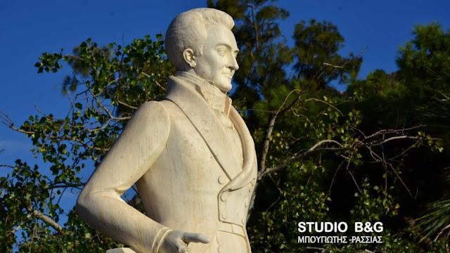 6 Ιανουαρίου 1828: Το Ναύπλιο υποδέχεται τον Ιωάννη Καποδίστρια