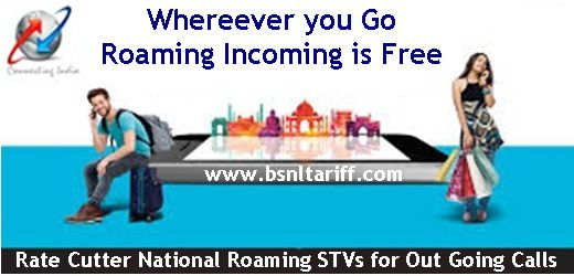National Roaming STV 118 with PRBT and data usage