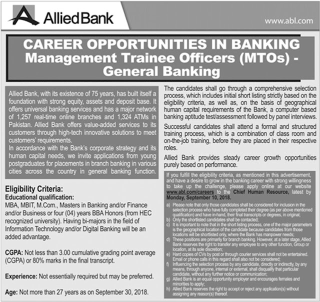 ABL Management Trainee Officer Jobs 2018