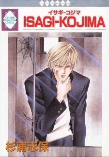 Isagi-Kojima