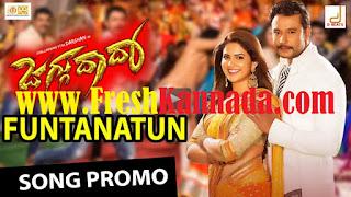Jaggu Dada Kannada Funtanatun HD Video Song Promo Teaser Download
